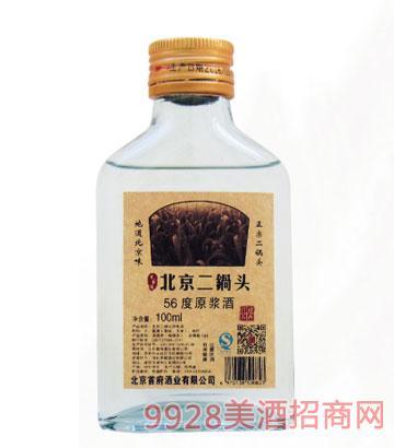京华楼北京二锅头56度原浆酒100ml清香型