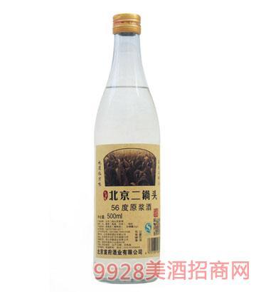京华楼北京二锅头56度原浆酒500ml清香型