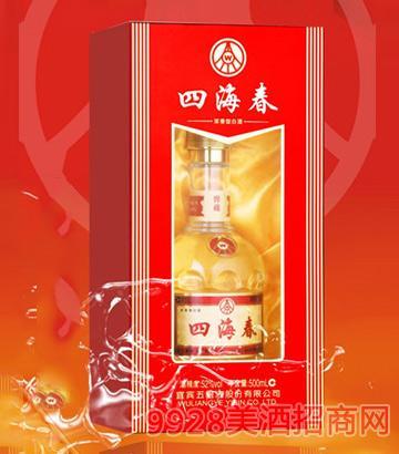 四海春酒窖藏42度52度500ml浓香型