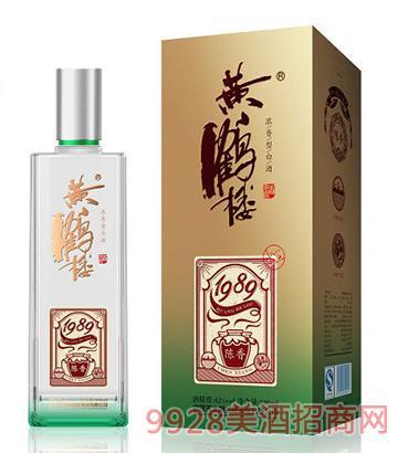 黄鹤楼酒陈香1989-42度500ml