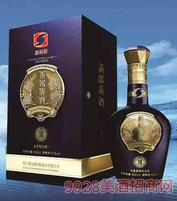 新郎新酒18-42度500ml浓香型