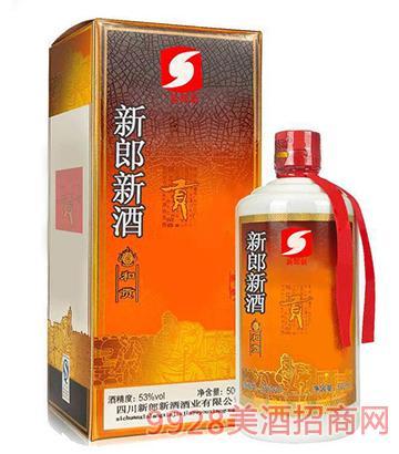 新郎新酒和贵-53度500ml浓香型