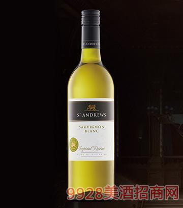 圣安德鲁斯长相思干白葡萄酒750ml