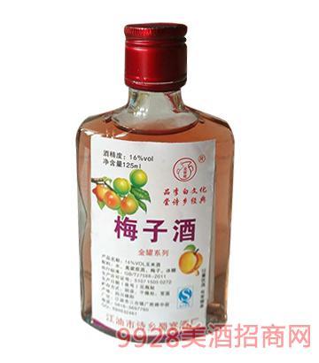 詩鄉宴酒梅子酒16度125ml