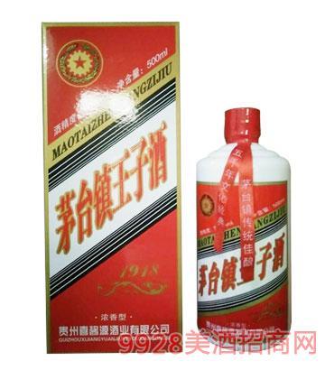 茅台镇王子酒1918-50度500ml浓香型