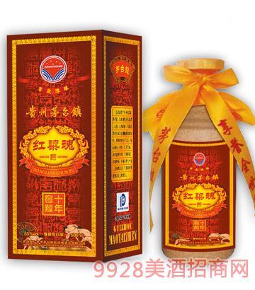 茅台镇红粱魂酒十年窖藏53度酱香型500ml