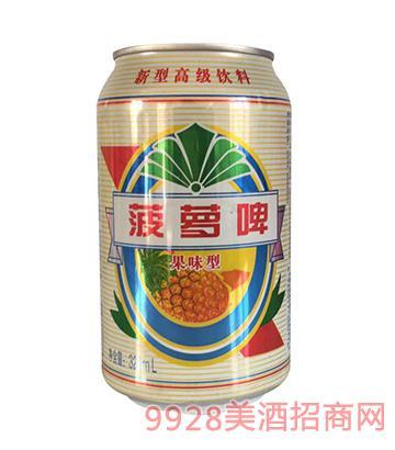 三发菠萝啤果味型320ml