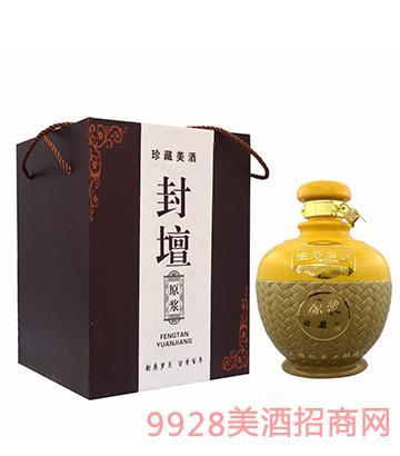 封坛原浆酒5斤装