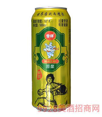 雪仔原浆啤酒12°P 500ml