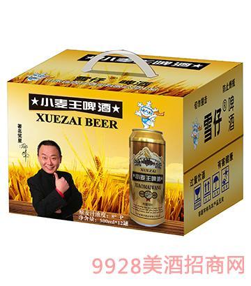 雪仔啤酒小麦王啤酒箱8°P 500ml