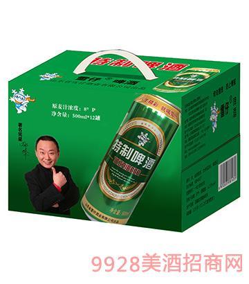 雪仔啤酒特制啤酒箱8°P 500ml