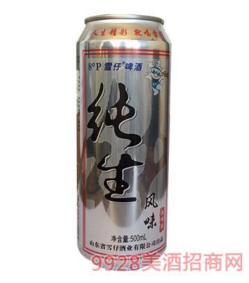 雪仔啤酒纯生风味熟啤酒8°P 500ml