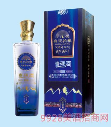 喜玛拉雅青稞酒蓝宝石53度500ml清香型