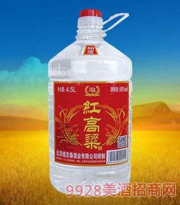 京泰红高粱酒50度4.5L