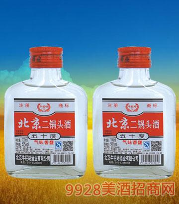 牛栏峪北京二锅头(白瓶)50度100ml