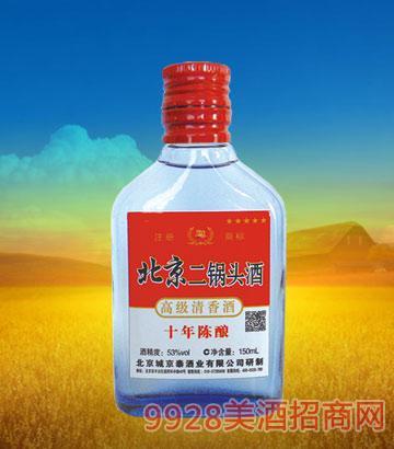 京泰北京二锅头十年陈酿53度150ml清香型