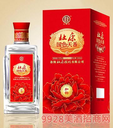 杜康国色天香酒和韵42度52度445ml浓香型
