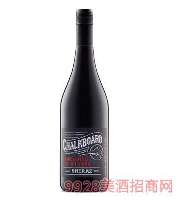 黑板西拉干红葡萄酒(巴罗萨山谷)14度750ml
