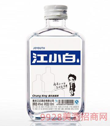 江小白酒JOYYOUTH系列40度100mlx12瓶