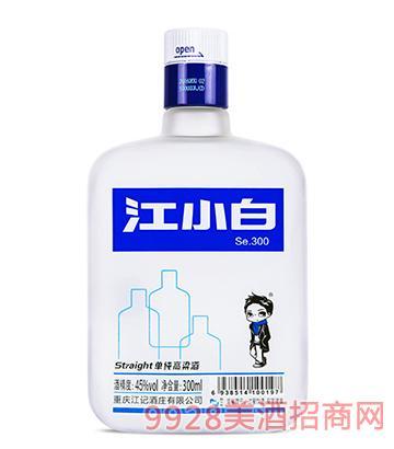 江小白酒45度S300ml单瓶