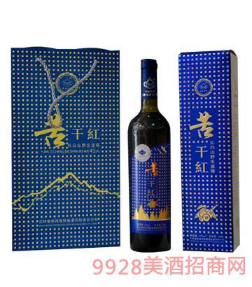 林海雪原长白山野生蓝莓汁