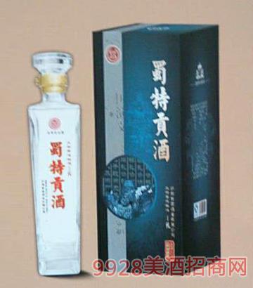 蜀特贡酒(礼)52度500ml浓香型