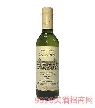 法国之光卡拉博庄园干白葡萄酒12.5度375ml