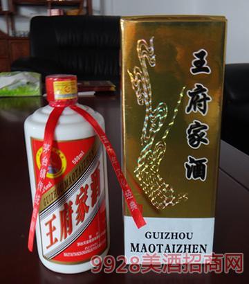 贵州茅台镇王府家酒53度500ml酱香型
