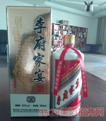 贵州茅台镇李府家宴酒原浆53度500ml酱香型