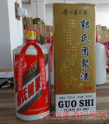 贵州茅台镇郭氏团聚酒原浆53度500ml酱香型