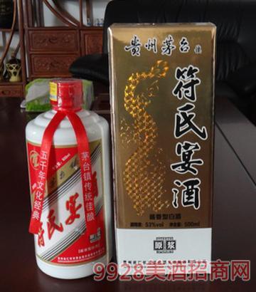 贵州茅台镇符氏宴酒53度500ml酱香型