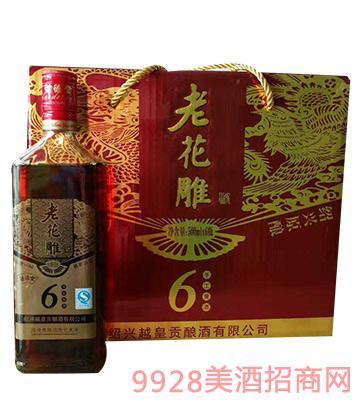 绍德堂黄酒老花雕酒6手工黄酒12度500mlx6