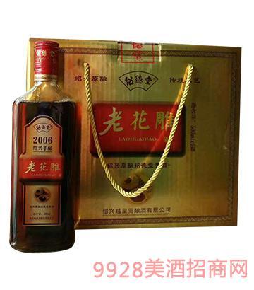 绍德堂黄酒老花雕酒2006手工黄酒500mlx6