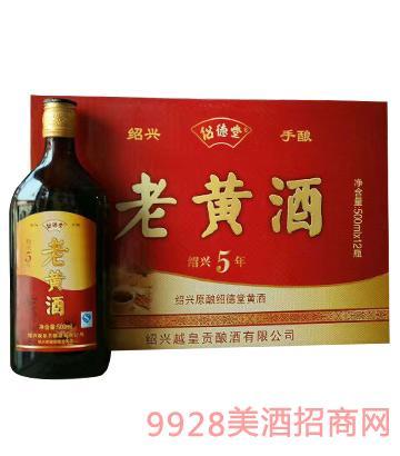 绍德堂黄酒老黄酒绍兴5年500mlx12