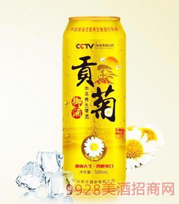 中华养生啤酒质宝贡菊御酒(全麦)9°P500ml