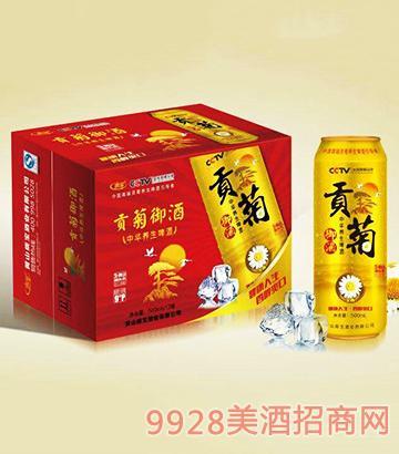 贡菊御酒中华养生啤酒罐装500mlx12