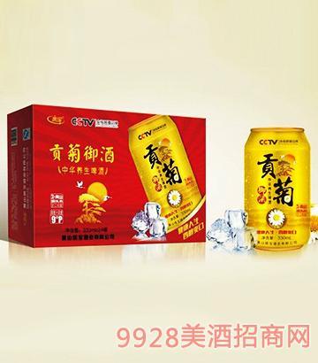 贡菊御酒中华养生啤酒罐装330mlx24
