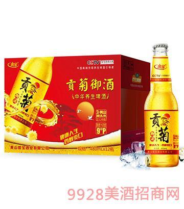 贡菊御酒中华养生啤酒瓶装480mlx12