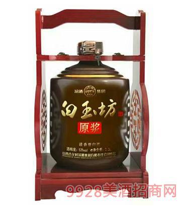 汾酒集团白玉坊酒五斤坛子原浆