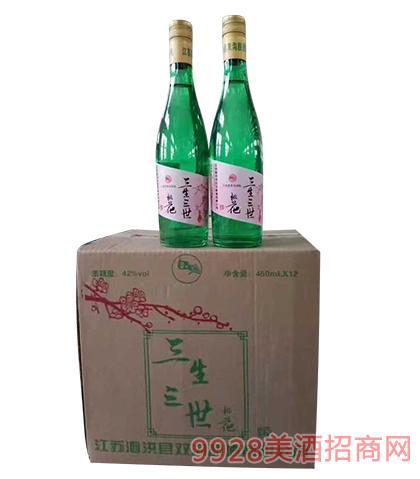 双沟酿酒三生三世桃花酒42度450mlx2浓香型