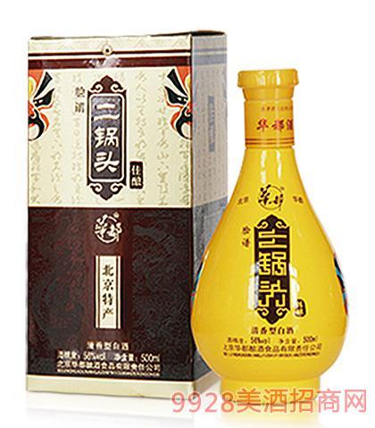 华都脸谱二锅头酒佳酿56度500ml清香型