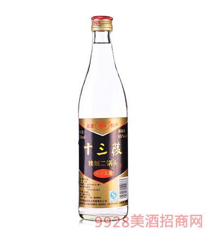 华都酒十三陵精制二锅头酒65度500ml清香型