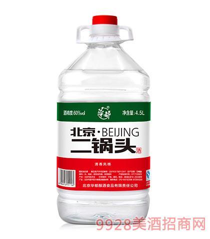 华都酒北京二锅头56度60度4.5L清香型