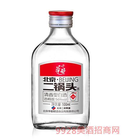 都酒北京二锅头白瓶56度100mlx40清香型