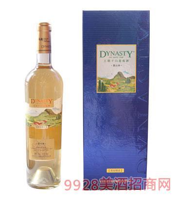 王朝薏丝琳精选干白葡萄酒12度750ml