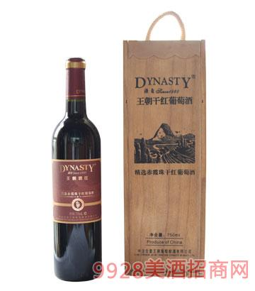王朝精选赤霞珠干红葡萄酒12度750ml