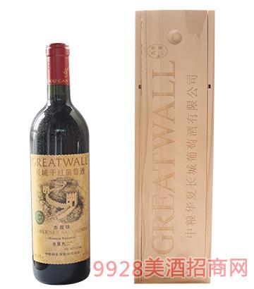 长城华夏九二赤霞珠干红葡萄酒13.5度750ml