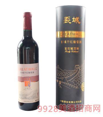 长城宝石解百纳干红葡萄酒(出口型)12.5度750ml