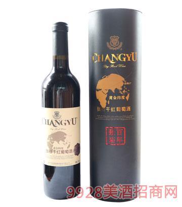 张裕黄金纬度干红葡萄酒12度750ml