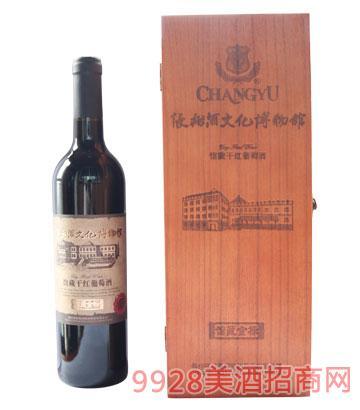 张裕馆藏金标干红葡萄酒750ml